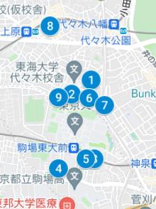 駒場キャンパス周辺のランチ・ごはん処